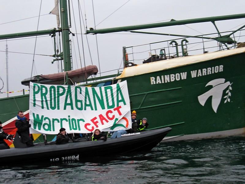 propagandawarrior