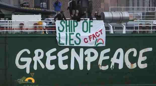 Ik voorspel dat voor 2048 het imperium van Greenpeace instort en de geldstroom uitsterft