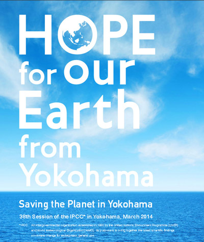 saving our planet cr400