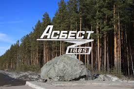 De Russische mijnstad Asbest, naamgever van chrysoliet witte asbest