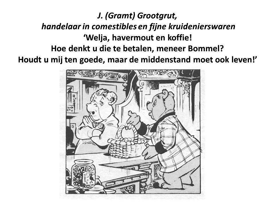 Jeroen Bommel