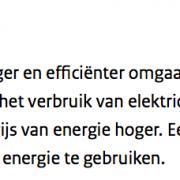 De marketeers van Rijksoverheid.nl worden betaald om de Goede Intenties van De Staat te verkopen