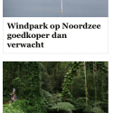 Liegen is voor media doodnormaal
